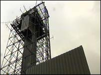 British army watchtower