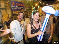 Israelis celebrate the 55th anniversary of the foundation of their state
