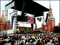Sir Paul McCartney in Red Square