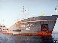 Russian oil tanker