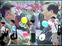 A poster of Kim Dae-jung meeting North Korean leader Kim Jong-il