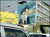 Image of Iranian leaders on a Tehran street