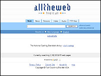 AlltheWeb search engine front page
