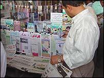 Newspaper stand in Kerbala, Iraq