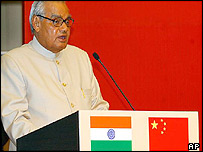 Atal Behari Vajpayee in Shanghai