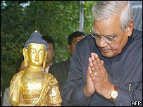 Atal Behari Vajpayee in Luoyang