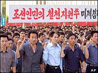 Pyongyang citizens hold a rally condemning the US anti-North Korea policy