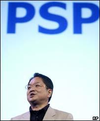 Sony boss Ken Kutaragi, AP