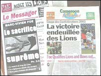 Cameroon newspapers