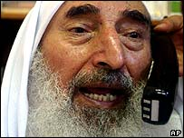 Sheikh Yassin