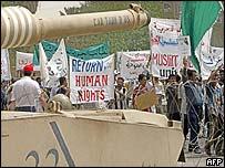 Shia protest, Baghdad