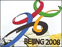 Beijing 2008 will take place later in the year