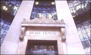 Здание Всемирной службы Би-би-си в Лондоне