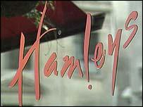 Hamleys logo, BBC