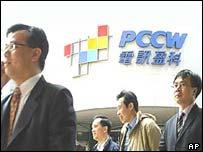 PCCW in Hong Kong