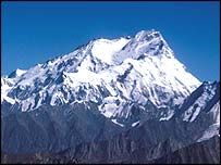 Nanga Parbat in northern Pakistan, at 8,126 metres, is the ninth highest peak in the world
