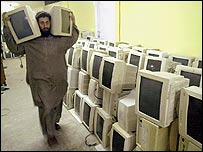 Computer dealer in Pakistan