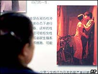 Chinese woman looks at a display at a sex education exhibition in