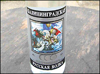 Locally produced vodka in Kaliningrad