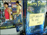 Harry Potter book on sale in Pakistan
