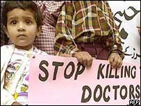 Protest against attacks on doctors