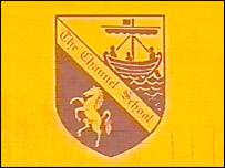 The Channel School, Folkestone