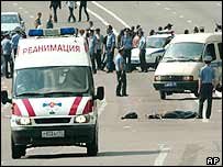 Ambulances attend Moscow blast scene
