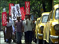 A rally by the youth wing of the Communist Party of India-Marxist during the anti-privatisation strike