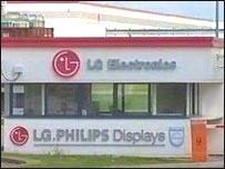 LG Philips plant