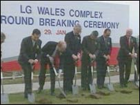 John Major at the launch of the LG complex