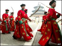 Ceremony in Beijing, China