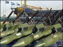 Arms shipment intercepted January 2002