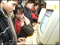 Computer users in China