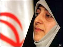 Iranian Vice-President Masumeh Ebtekar