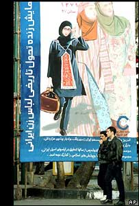 Fashion poster for 'traditional-modern' Iranian dress