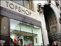Top Shop store