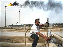 Basra oil refinery
