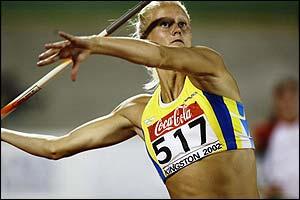 Carolina Kluft of Sweden