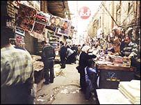 Baghdad market