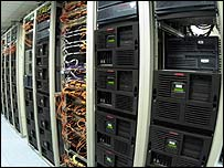 Mainframe computers (archive)