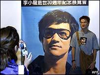 Bruce Lee fan