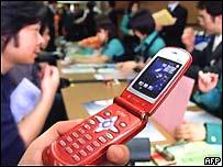 3G phone in Japan