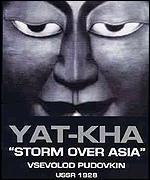 Afiche de Tempestad sobre Asia.