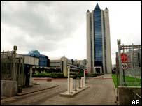 Gazprom headquarters in Moscow