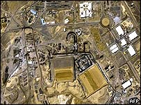 Uranium enrichment facility in Natanz, Iran.
