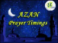 The image that appears on screen during a call to prayer alert