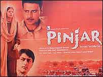 Pinjar film poster