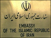 Iranian UK embassy