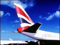 BA plane tail fin