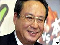 Takao Fujii